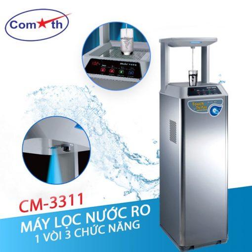 máy lọc nước CM3311 1
